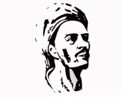 Yunus Emre Cahillikler Kitabi